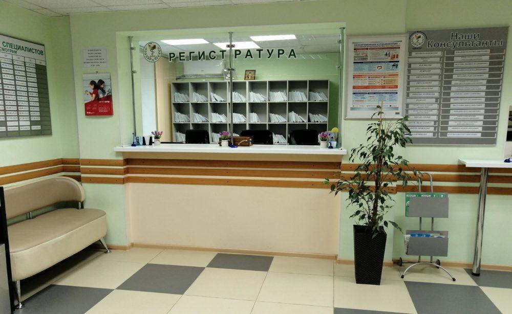 О Юганском Медицинском Центре